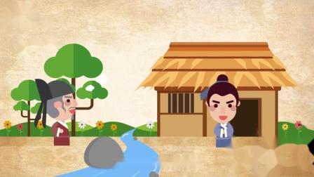 100节动画课带孩子穿越唐诗大世界21四明狂客贺知章