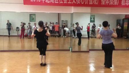 湖南省社会主义核心价值观广播体操第四节