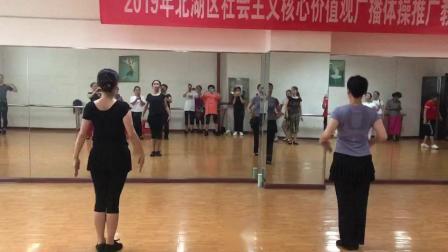 湖南省社会主义核心价值观广播体操第二节