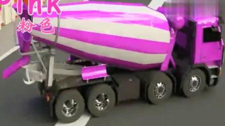 汽车总动员 挖掘机翻斗车水泥搅拌车压路机一起修路.avi