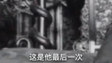 末代皇帝溥仪逝世后,骨灰放入八宝山。