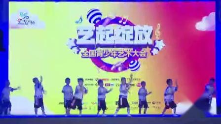 珍诚艺校肖老师街舞 街舞视频