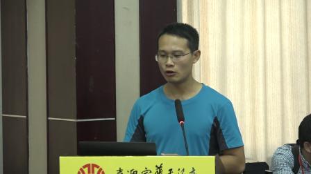 朱雷律师在首届杨氏太极拳老六路研讨会的发言2