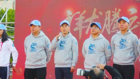 云南楚雄州盘龙云海 第二届全体员工联欢会