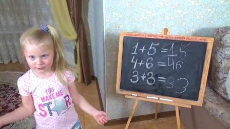 阿里娜不会把学校的例子妈妈在家里做数学