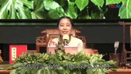 2015.06.19 松原市第二届传统文化道德公益论坛(二)_标清