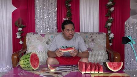 还是第一次吃这么大的西瓜
