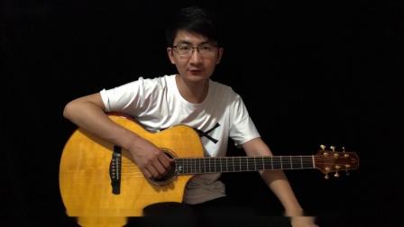 音乐人张紫宇指弹吉他教学《柔声倾诉》第一期