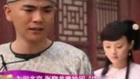 我在任重 蒋欣 张晓龙 乐嘉 成功背后截取了一段小视频