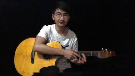 音乐人张紫宇指弹吉他教学《柔声倾诉》第三期