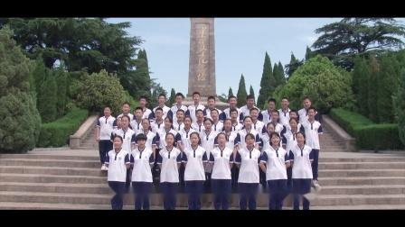 济南汇才学校红色教育纪录片