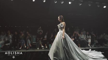 AOLISHA澳利莎婚纱品牌2020SS时尚新品视频