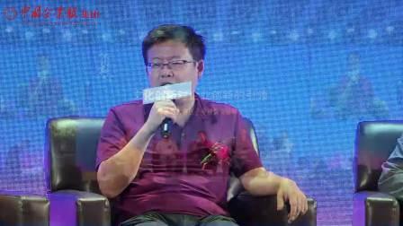 《中国企业报》湾区经济直播间
