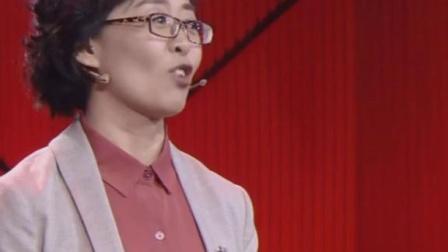 【语文老师超燃演讲】_上集