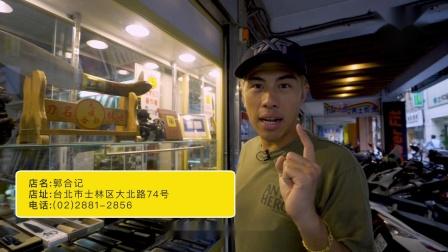 Daniel Wong Vlog - EP04 狂野夕食Omakase ようこそ