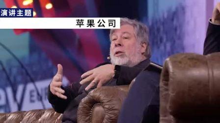 Money20/20中国大会演讲嘉宾-斯蒂夫沃兹尼亚克