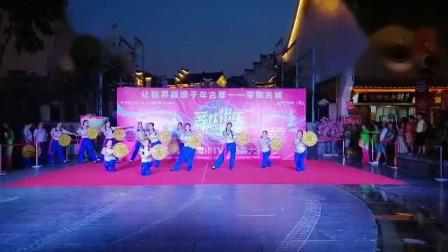 芝城林琳广场舞永州职院古城演出巜茶香中国》