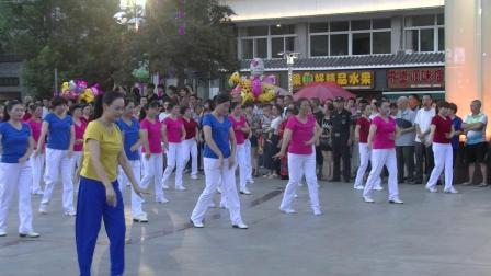 遂昌第二十三期广场健身舞沙龙《全体队员:原创广场舞—红色节拍》