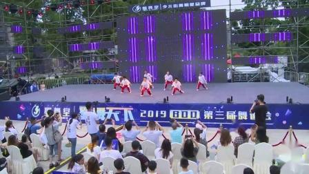 【蜀舞天下舞道会】精彩集锦