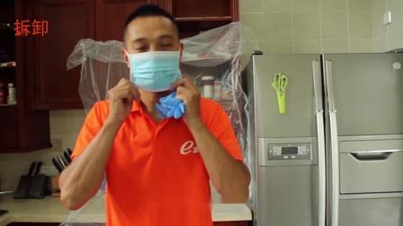 冰箱清洗培训视频2.0版