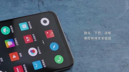 魅族16s Pro开箱体验:执着的对称设计,加量还降价确实香
