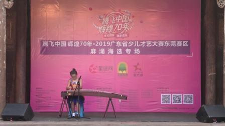 2019广东少儿大赛麻涌海选专场
