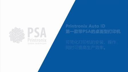 PTX   T800   产品