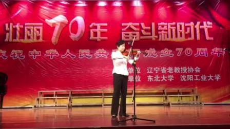 医大红医小提琴队演出实况:我和我的祖国