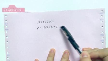 8、双罗纹编织起针法(1)_batch
