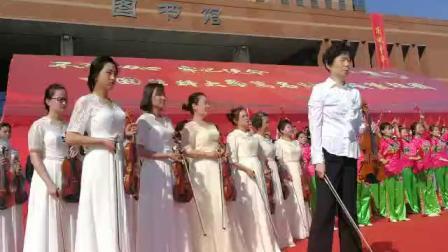 医大庆祝建国70周年,小提琴方队演奏:我和我的祖国