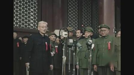 新中国开国大典唯一彩色视频资料