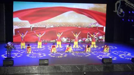 3.舞蹈《不忘初心》庆祝中华人民共和成立70周年文艺汇演!