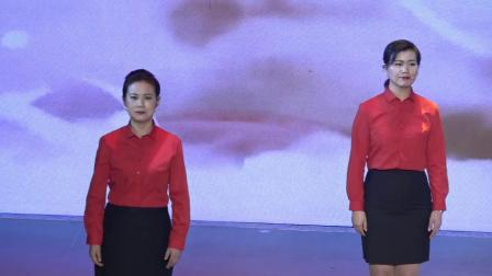 5.诗朗诵《献给英雄的赞歌》庆祝中华人民共和成立70周年文艺汇演!