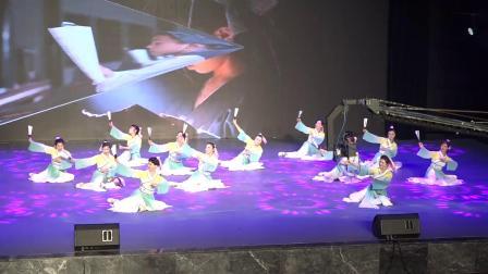 6.舞蹈《书风扇韵》庆祝中华人民共和成立70周年文艺汇演!