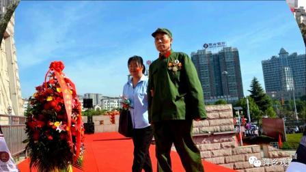 萍乡秋收起义广场举办万人庆祝国庆大行活动《视频相册》制作蓝天