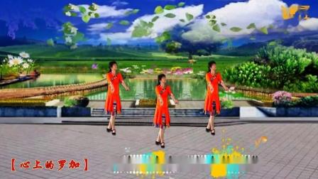 藏族舞【心上的罗加】