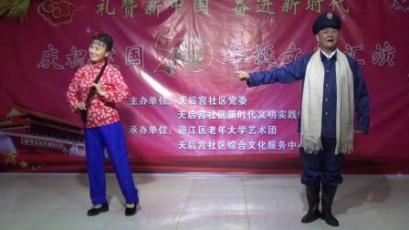 罗效萍、李琼等《红色经典大联唱》