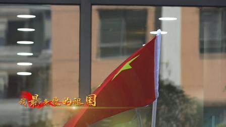 陕西境商集团《我和我的祖国》祝愿伟大祖国繁荣昌盛!