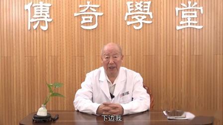 李茂发——三到七胸椎调整方法(俯卧位)