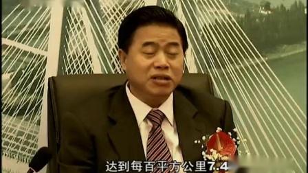 《广东新闻联播》2011-01-09