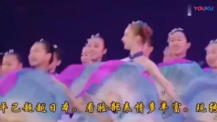 折扇芭蕾【我的祖国】