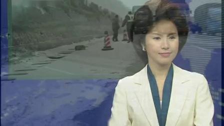 《广东新闻联播》2011-01-11