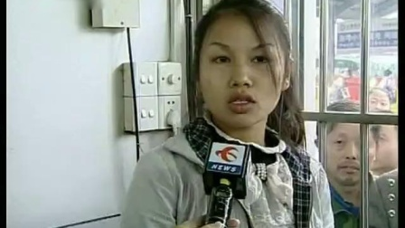 《广东新闻联播》2011-01-15