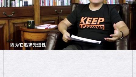 靠一张纸,挽救了世界和平? #轻知识计划