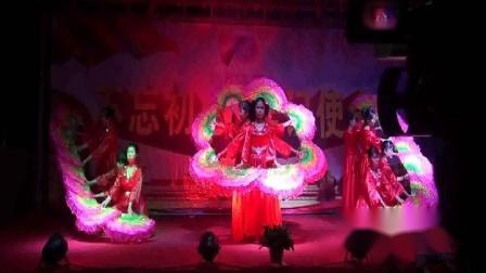 滔溪镇文溪村庆祝祖国七十周年文艺汇演:扇子舞《今天是你的生日》