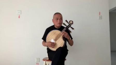 唐陈梁月琴演奏1