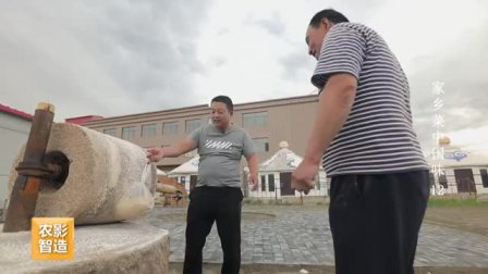 武川人对莜面新鲜度要求很高,赵志强多年来都是自己用莜麦研磨 家乡菜中国味 12 快剪  1009151710