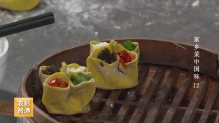 莜面的家常做法很多,贾银凤却唯独喜欢创新,只有这样才能让地方美食与生活贴合更近 家乡菜中国味 12 快剪  1009151708