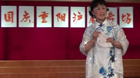 2.沪剧;叛逆的女性选段《花园会》表演者;祁光珠 严士青_超清