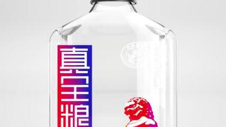 新品真全粮小瓶酒,酒瓶设计漂亮大方
